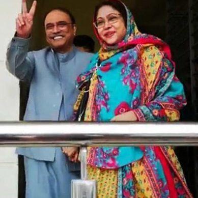 آصف زرداری کے خلاف منی لانڈرنگ کیس کراچی سے راولپنڈی منتقل