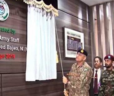 آرمی چیف نے نیشنل یونیورسٹی آف ٹیکنالوجی کا افتتاح کر دیا