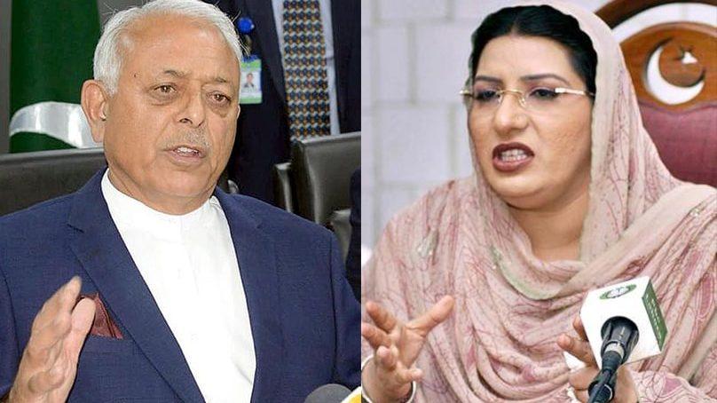 عامر کیانی کو کوتاہی کی وجہ سے ہٹایا گیا، مشیر اطلاعات