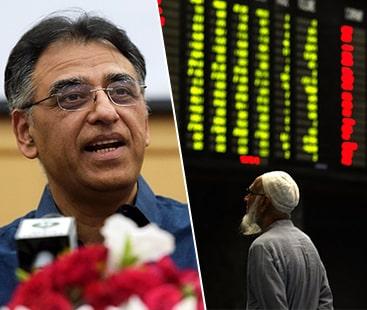 وزیر خزانے کے  مستعفی ہونے کے بعد اسٹاک مارکیٹ پر مثبت اثرات