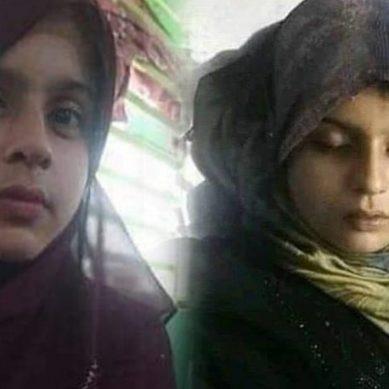 کراچی میں اسپتال کی بے حسی: لڑکی مبینہ زیادتی کے بعد قتل
