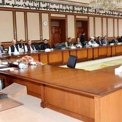 وفاقی کابینہ کا اجلاس : سی ٹی ڈی کو منی لانڈرنگ کے معاملات دیکھنے کا اختیار