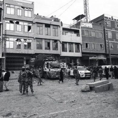 ہزار گنجی دھماکا: خودکش حملہ آور کے جسمانی اعضا ڈی این اے کیلئے بھجوا دیے گئے