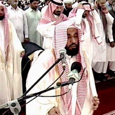 پاکستان توحید کی بنیاد پر قائم ہوا، امام کعبہ