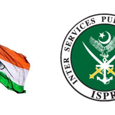 بھارتیوں کے سر پر آئی ایس پی آر کا خوف سوار