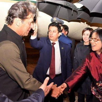 وزیر اعظم  چار روزہ سرکاری دورے پر چین پہنچ گئے