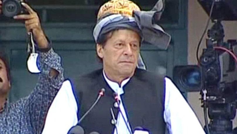 وزیراعظم نے کوئٹہ میں نیا پاکستان ہاؤسنگ اسکیم کا سنگ بنیاد رکھ دیا