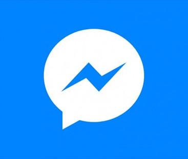 میسنجر کا آپشن اب فیس بک ایپ کے اندر مدغم ہوگا