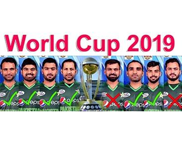 ورلڈ کپ کے لئے ممکنہ کھلاڑیوں کا اعلان، وہاب ریاض اور عمر اکمل باہر