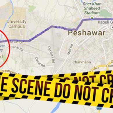 پشاور میں 14 گھنٹوں سے سیکیورٹی فورسز اور دہشتگردوں کے درمیان مقابلہ جاری