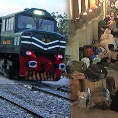 رحیم یار خان مال گاڑی حادثہ: کراچی کینٹ اسٹیشن پر ہزاروں مسافر رل گئے