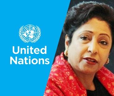 مذہب اور تعصب کی بنیاد پر دہشت گردی کے خلاف  اقوام متحدہ میں قرارداد منظور