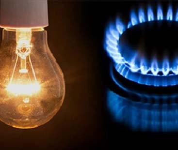 گیس، بجلی مہنگی کرنے کیلئے حکومت نے آئی ایم ایف کی شرط مان لی