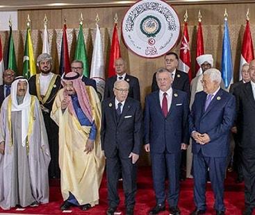 عرب سمٹ: قطر کو مدعو نہیں کیا گیا
