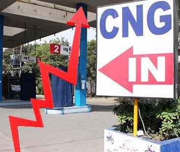 سی این جی کی قیمت میں 3 روپے اضافے کا اعلان