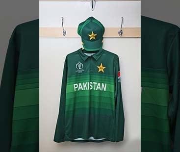 کرکٹ ورلڈکپ 2019 کیلئے پاکستانی قومی ٹیم کی کِٹ کی رونمائی