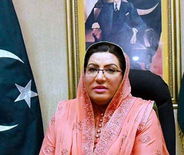اپوزیشن کی تمام سیاسی جماعتیں وزیر اعظم عمران خان کے خلاف سازش کرنے جا رہی ہیں