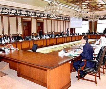 پیٹرولیم مصنوعات کی قیمتوں میں اضافہ مؤخر