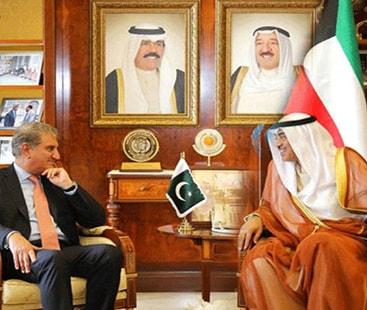 پاکستان کی کویتی سرمایہ کاروں کو ملک میں سرمایہ کاری کی دعوت