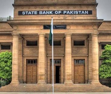 اسٹیٹ بینک:اگلے دو ماہ کے لئے نئی مانیٹری پالیسی کا اعلان