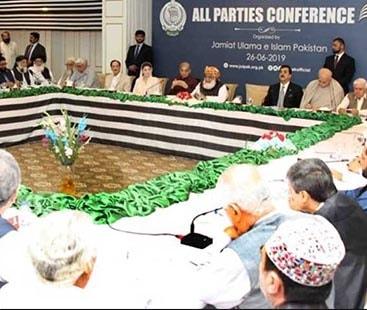اے پی سی میں دھاندلی پر پارلیمانی کمیٹی سے مستعفی اور چیئرمین سینیٹ کو ہٹانے کا فیصلہ