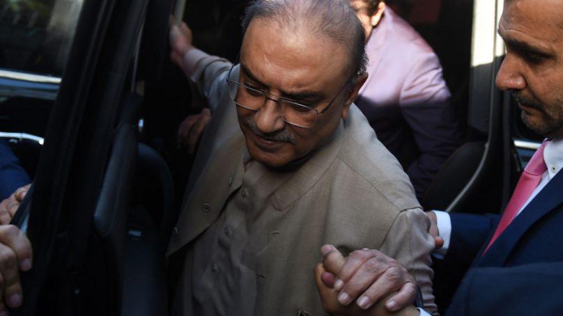 نیب نے آصف علی زرداری کو گرفتار کرلیا