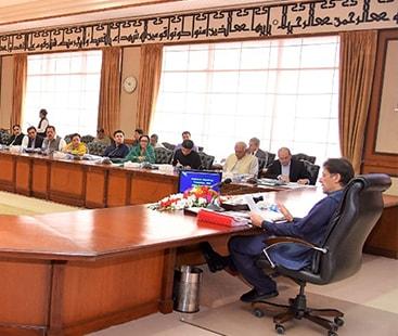 وزیراعظم کا روٹی کی قیمتوں میں اضافے کا نوٹس، پرانی قیمتیں بحال کرنے کا حکم