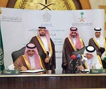 سعودی حکومت کا حج اور عمرہ زائرین کیلیے مکہ میں ایئرپورٹ کی تعمیر کا فیصلہ