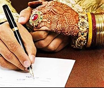پہلی بیوی کی اجازت کے بغیر دوسری شادی پر شوہر کو قید کی سزا