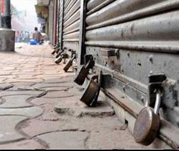 تاجروں اور حکومت کے درمیان ڈیڈ لاک برقرار تاجروں کی دوسرے روز بھی شٹرڈاؤن ہڑتال