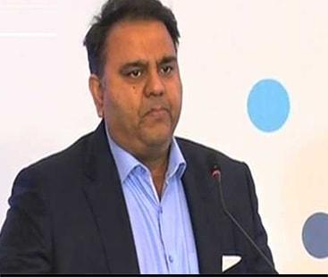فواد چوہدری کا 2022 میں پہلا پاکستانی خلائی مشن بھیجنے کا اعلان