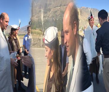 شہزادہ شہزادی پاکستان میں: برطانوی شاہی جوڑا چترال پہنچ گیا
