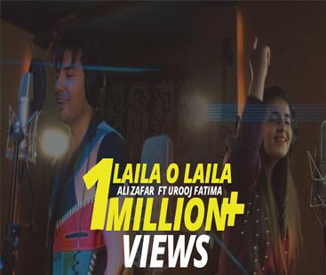 لیلی او لیلی: علی ظفر اور کمسن گلوکارہ عروج فاطمہ کے گانے کی ویڈیو جاری
