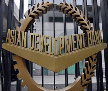 ایشیائی ترقیاتی بینک نے پاکستان کیلئےایک ارب ڈالر قرض کی منظوری دیدی