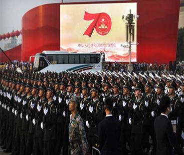 چین میں 70 ویں قومی دن پر فوجی پریڈ، عسکری طاقت کا بھرپور مظاہرہ