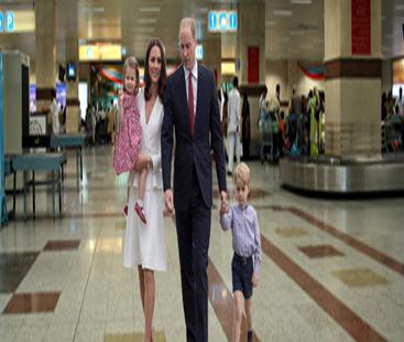 برطانوی شہزادہ ولیم اور شہزادی کیٹ مڈلٹن پاکستان کےمہمان