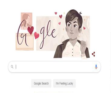 گوگل کا ڈوڈل 'چاکلیٹی ہیرو' کے نام