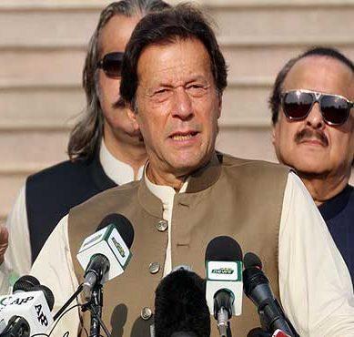 معیشت مستحکم، سرمایہ کاروں کا اعتماد بڑھ رہا ہے: وزیراعظم عمران خان