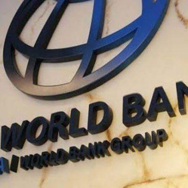 عالمی بینک کا کورونا وائرس سےمتاثرہ ممالک کیلئے امدادی پیکج کا اعلان