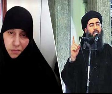 داعش کے سربراہ ابوبکر البغدادی کی گرفتار اہلیہ کی تصویر جاری