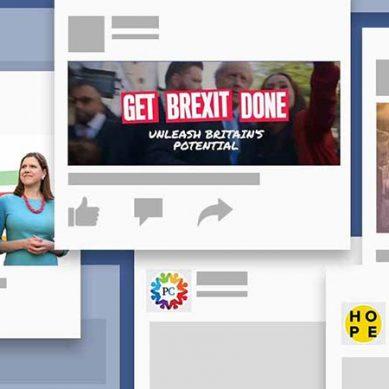 گوگل کاسیاسی مہمات پر مشتمل اشتہارات شائع نہ کرنے کا اعلان