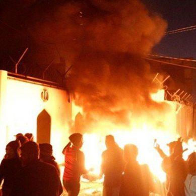 حکومت کیخلاف مظاہرے :عراق میں ایرانی قونصل خانہ نذرِ آتش