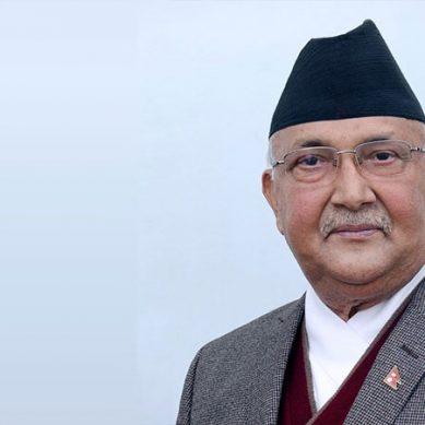 بھارت عالمی قوانین کی خلاف ورزی سے باز آئے: نیپالی وزیر اعظم