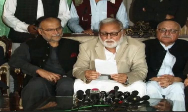 اپوزیشن کی رہبر کمیٹی نے ملک بھر سے دھرنے ختم کرنے کا اعلان کردیا