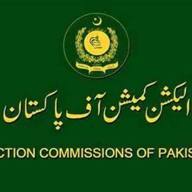 وزیراعظم عمران خان نے چیف الیکشن کمشنر کے لیے تین نام تجویز کر دیئے