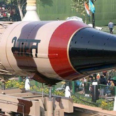 بھارت کا جنگی جنون اگنی 3 میزائل کا تجربہ بھی ناکام