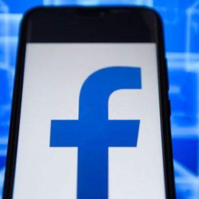 فیس بک نے جماعت اسلامی کراچی کا آفیشل پیج بلاک کیوں کردیا؟