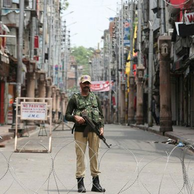 انسانی حقوق کا عالمی دن مقبوضہ وادی کشمیر میں یوم سیاہ