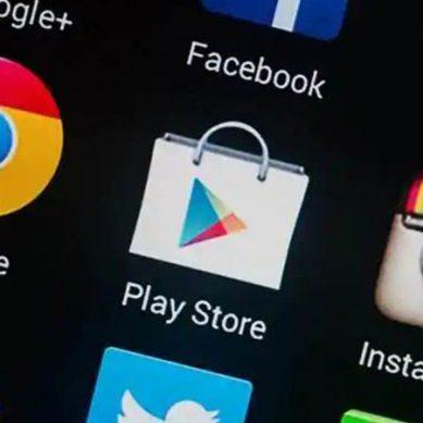 اینڈرائیڈ آپریٹنگ سسٹم پر موجود ایپلیکشنز صارفین کیلئے خطرہ