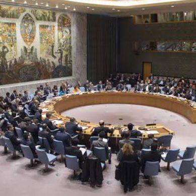 مقبوضہ کشمیر کی صورتحال پر سلامتی کونسل کا بند کمرہ اجلاس